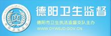 dcd15745-c903-48c4-829e-98f7789aa629.png